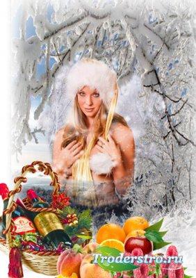 Женский шаблон для фотомонтажа-Снегурочка