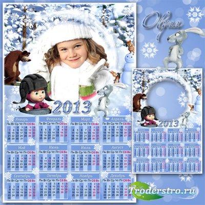 Многослойный детский календарь 2013 - Зимняя прогулка с Машей и Медведем