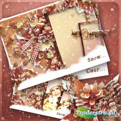 Рамка на два фото для фотошопа зимняя - Белый и пушистый первый снег кружит ...