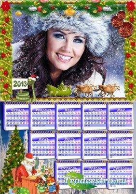 Красивая рамка-календарь - Новый год уже в пути