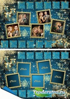 Новогодние календари-рамки 2013 и рамки для photoshop - Восхитительное золо ...