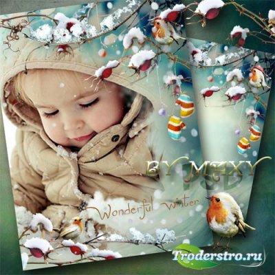 Рамка для фото зимняя - Красота зимы