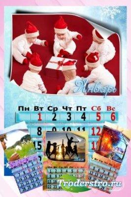 Календарь перекидной на 2013 год PSD – Чудесное мгновение