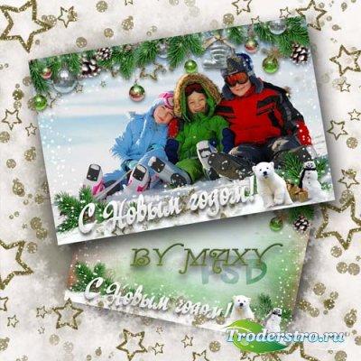 Новогодняя рамка для общего детского фото - В ожидании любимого праздника