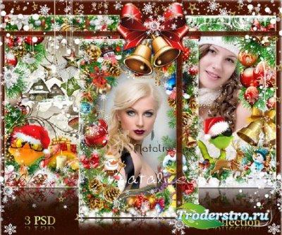3 Новогодние рамочки -  Наступает Новый год