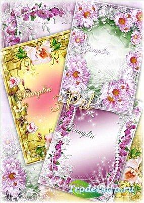 3 цветочные Рамки для фото  –  По утрам умывались росой