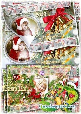 Календари на 2013 год -  С Новым годом и Рождеством