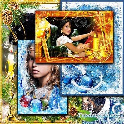 Сборник фоторамок - Поздравляю всех с Новым 2013 годом