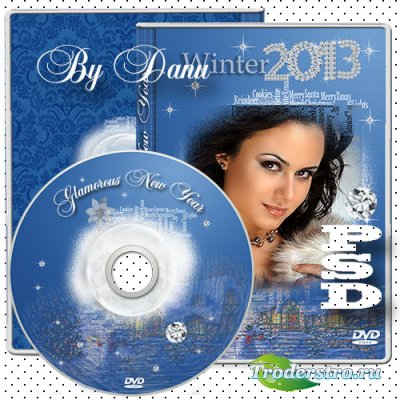 Новогодний набор для DVD - Гламурный Новый год