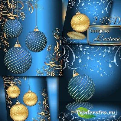 PSD исходники - Новогодняя история 23