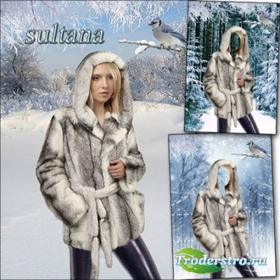 Зимний женский шаблон для фотомонтажа - В белой шубке