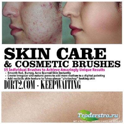 Кисти красивая кожа