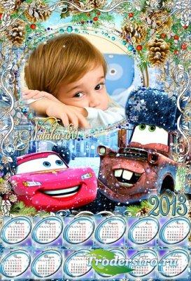 Детский календарь-рамка на 2013 год - Зима с Тачками