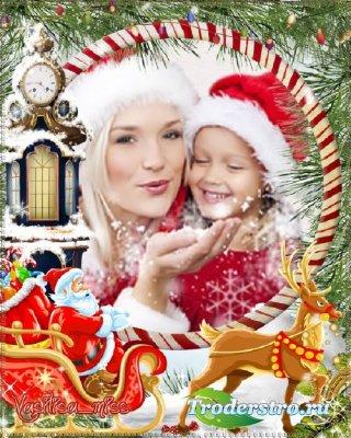 Новогодняя рамка - Кладет Дед Мороз всем под елку подарки