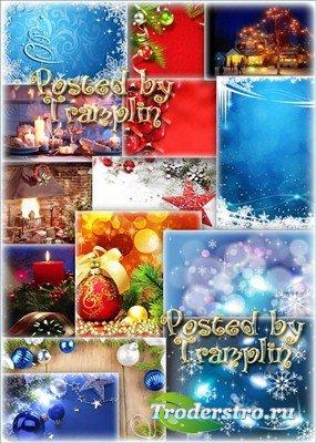 Рождественские фоны – Пришло к нам в гости Рождество