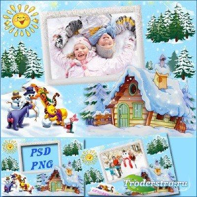 Фоторамка детская - Зимние каникулы