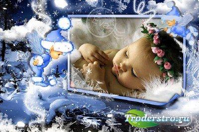 Детская рамка для фотографий - Сладких зимних снов