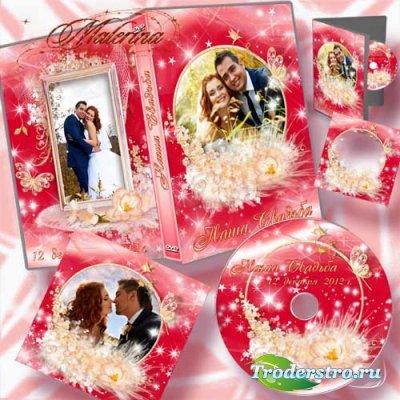 Обложка для DVD и задувка на диск, рамка для фото - Наша свадьба
