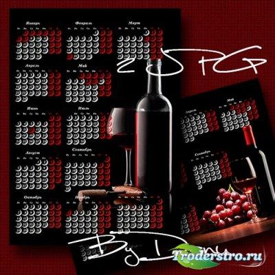 Календари настенные на 2013 год - В бокале красное вино