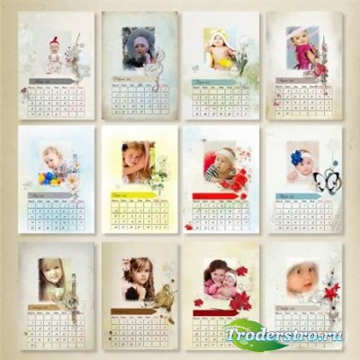 Шаблон перекидного календаря на 2013 год - Элегант