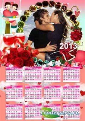 Рамка-календарь - Чудесный праздник всех влюбленных