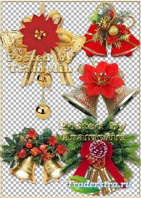 Праздничный Клипарт – Рождественские колокольчики