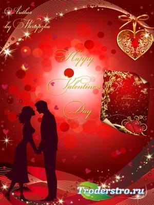 PSD Исходники с влюбленной парой и сердцами - День Святого Валентина