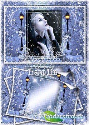 Зимняя рамка для фото – Мечты сбываются