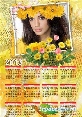Календарь-рамка - Лишь солнечный лучик  прольется, как цветочек проснется