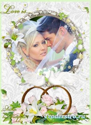 Свадебная рамка с розами и лилиями - Белые голуби и обручальные кольца