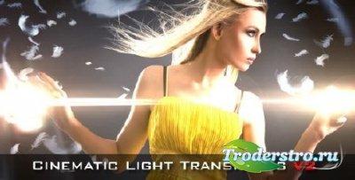 Cinematic light transitions v2 10 pack