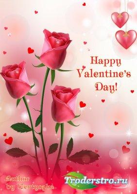 Розы, сердечки, медвежонок, любовь, романтика, день святого валентина - psd ...