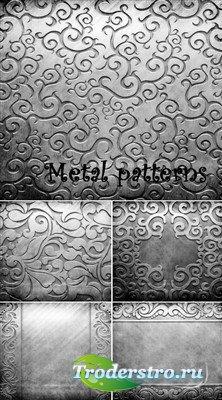 Металлические узоры (набор текстур)