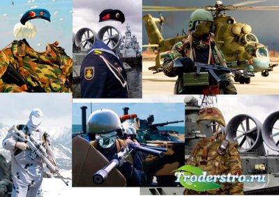 Шаблоны для фотошопа  - Защитники Отечества