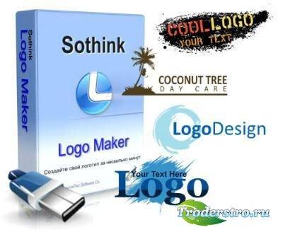 Sothink Logo Maker Pro 4.4.4595 Portable