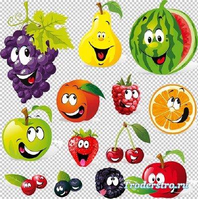 Клипарт -  Ягоды, фрукты  с выражением эмоций (прозрачный фон)