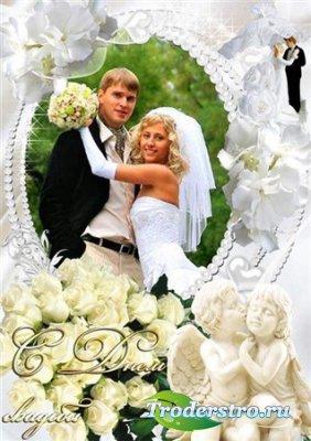 Свадебная рамка - Без любви твоей не смогу