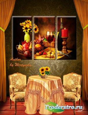 Триптих в psd формате - Натюрморт, фрукты, ягоды, свеча, бокал, вино, подсо ...