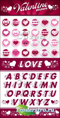 Лэйлблы и алфавит ко дню Валентина в векторе/ Labels and the alphabet by Valentine's Day in a vector