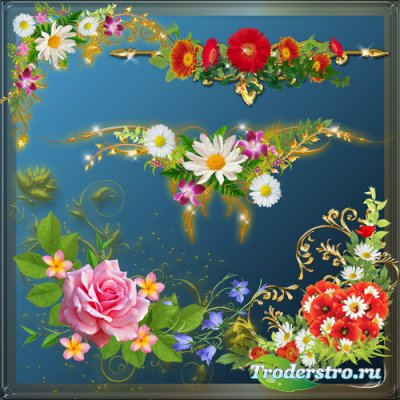 Клипарт цветочные кластеры
