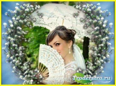 Футаж-рамка Сказочная невеста