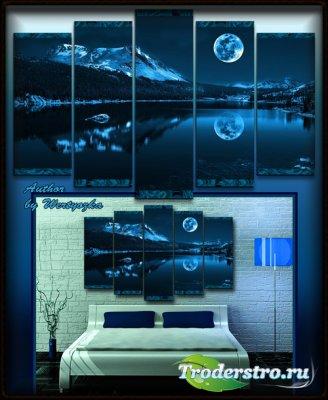 Ночь, луна, горы, озеро,пейзаж - Полиптих в psd формате, модульная картина