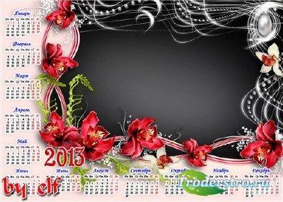 Календарь на 2013 год - Весна, весна