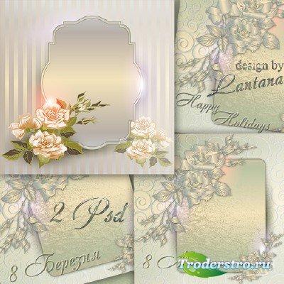 Винтажные открытки - Серебряные россыпи