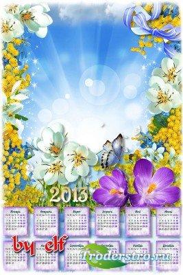 Календарь-рамка на 2013 год - Весна  шагает  по  Земле