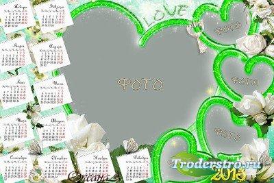 Свадебный календарь на 2013 год с вырезами  в виде сердец  -  Я буду носить ...