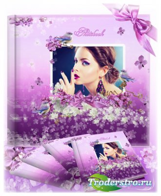 Фотокнига для оформления фото - Сирень, весенние цветы