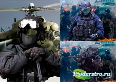 Шаблоны для фотошопа  - Спецназовцы