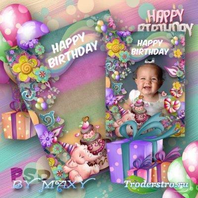 Рамка фотошоп с днем рождения - Раз в году