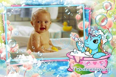 Детская рамочка для фотографий - Хочу купаться